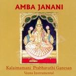 Amba Janani songs