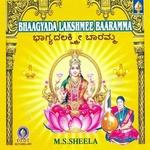 Bhaagyada Lakshmee Baaramaa