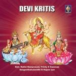 Devi Kritis songs