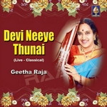 Devi Neeye Thunai songs