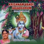 Krishnam Vande Jagadgurum