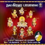 Navagraha Paamaalai songs