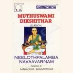 Neelothpalamba Navaavarnam songs