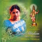 Rama Natakam songs
