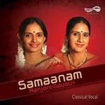 Samaanam songs