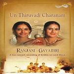 Unthiruvadi Charanam - Vol 2 songs