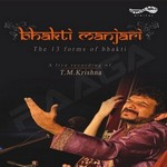 Bhakthi Manjari - Vol 1 songs
