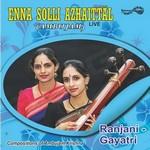 Ambujam - Vol 2 songs