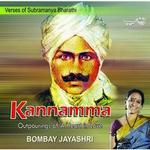 Kannamma songs