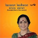 Kannanum Kandhanum - Vol 1 songs