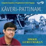 Kaveri Pattinam - Vol 2 songs