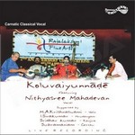 Koluvaiyunnade - Vol 1 songs
