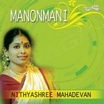 Manonmani - Vol 1 songs