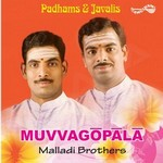 Muvva Gopala - Vol 2 songs
