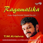 Ragamalika - Vol 3 songs