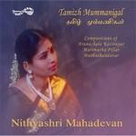 Tamizh Mummanigal songs