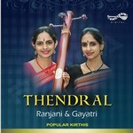 Thendral songs