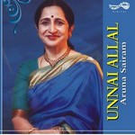 Unnai Allal - Vol 1 songs