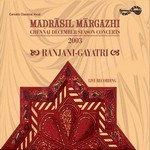 Soundryam - Vol 1 songs