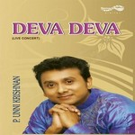 Deva Deva - Madrasil Margazhi-2003 - Vol 3 songs
