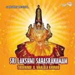 Sri Lakshmi Sahasranamam songs