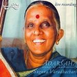 Adarsaha - Vol 3 songs
