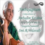Ambujagitam - Vol 1 songs