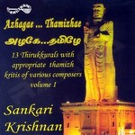 Azhagae Thamizhae - Vol 1 songs