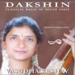 Dakshin - Mohana Kalyani - Vol 1 songs