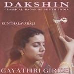 Dakshin - Kundala Varali songs
