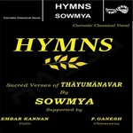 Hymns - Vol 1 songs