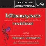 Karunyam - Vol 2