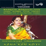 Madrasil Margazhi 2005 - Vol 1 songs