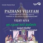 Pazhani Vijayam - Vol 2 songs