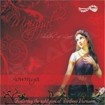 Maiyyal - Vol 2 songs