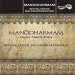 Manodharmam - Vol 1 songs