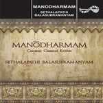 Manodharmam - Vol 2 songs
