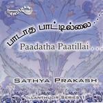 Paadha Pattillai songs