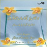 Padame Gati - Vol 2 songs
