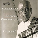 Stalwarts - Vol 2 songs