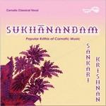 Sukhanandam songs