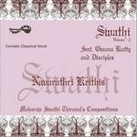 Swathi - Vol 2 songs