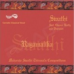 Swathi - Vol 5 songs