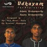 Udhayam - Vol 2 songs