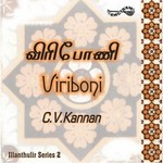 Viriboni - Vol 1 songs