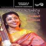 Yadukula Kamboji - Vol 2 songs