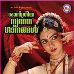 Sasthreeya Nrithaganagal songs