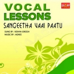 Sangeetha Vaai Paatu songs