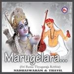 Marugelara (Ambient) songs