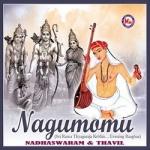 Nagumomu (Ambient)